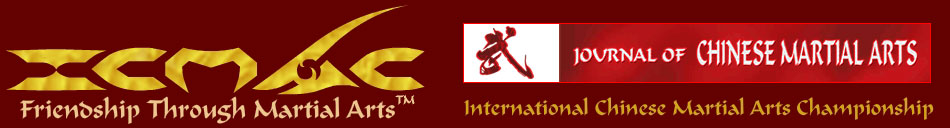International Chinese Martial Arts Championship